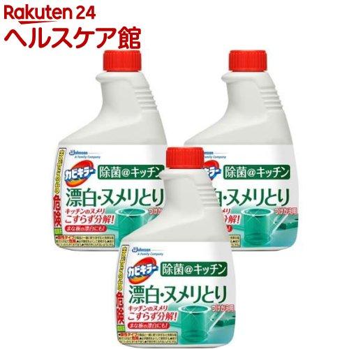 カビキラー 除菌@キッチン 漂白・ヌメリとり 付替(400g*3コセット)【カビキラー】