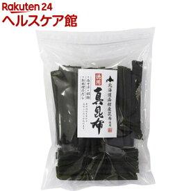 北海道函館産 真昆布(150g)