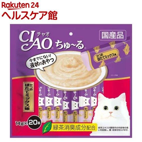 チャオ ちゅーる かつお ほたてミックス味(14g^20本入)(14g*20本入)【ちゅ〜る】