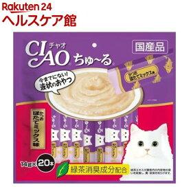 チャオ ちゅーる かつお ほたてミックス味(14g*20本入)【ちゅ〜る】