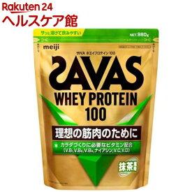 ザバス ホエイプロテイン100 抹茶風味(1050g(約50食分))【ザバス(SAVAS)】