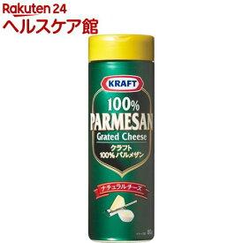 クラフト パルメザンチーズ(80g)【spts4】【more30】
