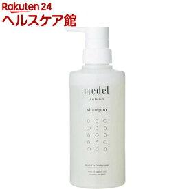 メデル ナチュラル シャンプー ハーバルリフレッシュアロマ(400ml)【メデル】