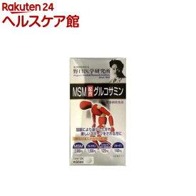 野口医学研究所 MSM配合グルコサミン(360粒)【野口医学研究所】