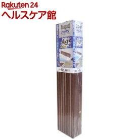 コンパクト収納風呂ふたネクストAG W-14(1枚入)