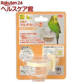 小鳥のマルチカップ ミニ B65(1コ入)【WILD(ワイルド)】