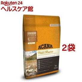 アカナ ワイルドプレイリードッグ(正規輸入品)(11.4kg*2袋セット)【アカナ】[ドッグフード]