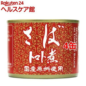 ABC さばトマト煮 国産原料使用(170g*4缶セット)[缶詰]