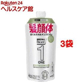 メンズビオレONE オールインワン全身洗浄料 ハーブルグリーンの香り つめかえ用(340ml*3袋セット)【メンズビオレ】