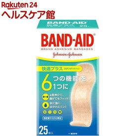 バンドエイド 快適プラス スタンダードサイズ(25枚入)【バンドエイド(BAND-AID)】[絆創膏]