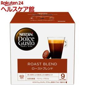 ネスカフェ ドルチェグスト ローストブレンド 16杯分 LNI16001(1セット)【ネスカフェ ドルチェグスト】[コーヒー]