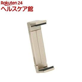 ベルボン ラビポッド テーブルホルダー TH1 サンディゴールド(1台)【ベルボン】