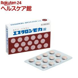 【第3類医薬品】エスタロンモカ錠(24錠)【エスタロンモカ】