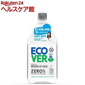 エコベール ゼロ 食器用洗剤 つめかえ用(950ml)【エコベール(ECOVER)】