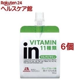 森永製菓 inゼリー マルチビタミン グレープフルーツ味(180g*6コセット)【ウイダー(Weider)】