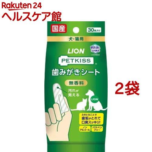 ペットキッス 歯みがきシート(30枚入*2コセット)【ペットキッス】
