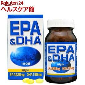 EPA&DHA(150球)【ユウキ製薬(サプリメント)】