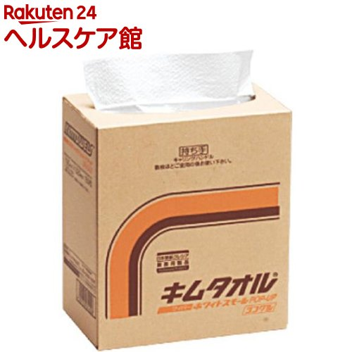 業務用 キムタオル ホワイト スモールポップアップ シングル(150枚入)【キムタオル】