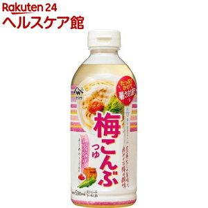 ヤマサ 梅こんぶつゆ ストレート(500ml)【ヤマサ醤油】