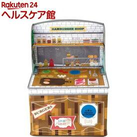 キシマ ホッペル キッズ収納ボックス ハンバーガーショップ KNB88050(1個)【キシマ】