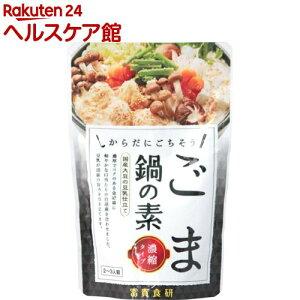 冨貴食研 ごま鍋の素(150g)