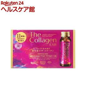 ザ・コラーゲン EXR ドリンク(50ml*10本入)【ザ・コラーゲン】