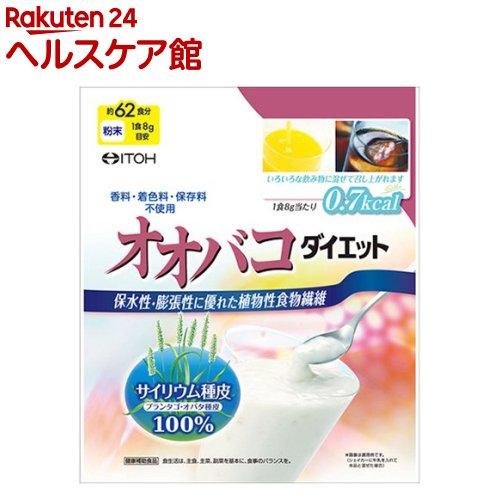 オオバコダイエット(500g)【1_k】【井藤漢方】