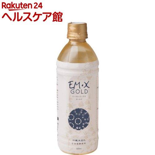 EM X GOLD(イーエムエックスゴールド)(500mL)【EM(イーエム)】