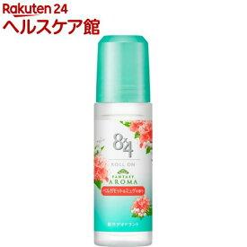 エイトフォー ロールオン ベルガモット&ミュゲの香り(45ml)【8X4(エイトフォー)】