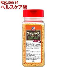 マコーミック ブイヤベースの素(200g)【マコーミック】