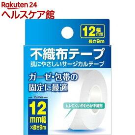 ケアフアスト 不織布テープ 12mm幅*9m(1巻入)【more99】【ケアファスト】