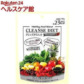 クレンズダイエット アップルベリー(150g)【リブラボラトリーズ】