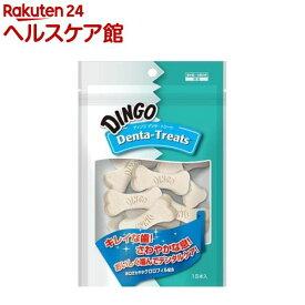 ディンゴ デンタトリーツ(15本入)【more30】【ディンゴ】