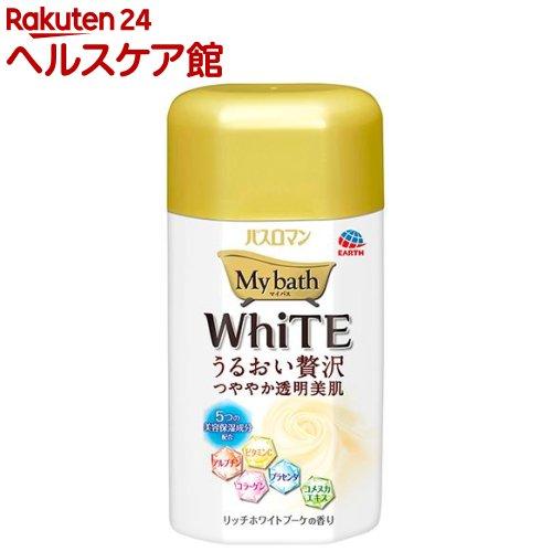 バスロマン マイバス ホワイト(480g)【バスロマン】