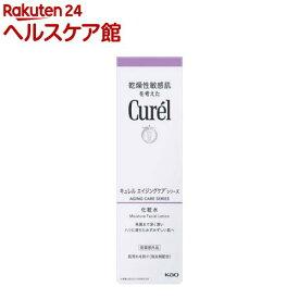 キュレル エイジングケアシリーズ 化粧水(140ml)【キュレル】