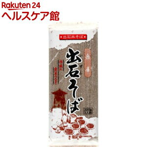 カネス製麺 出石そば(300g)