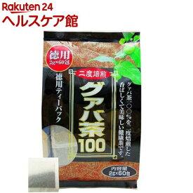 グァバ茶100(2g*60包入)【more30】
