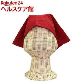 カーブが綺麗に出る三角巾 大人用 赤(1枚入)