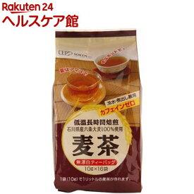 創健社 石川県産六条大麦使用麦茶(10g*16袋入)