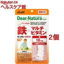 ディアナチュラ スタイル 鉄*マルチビタミン 60日分(60粒*2コセット)【Dear-Natura(ディアナチュラ)】
