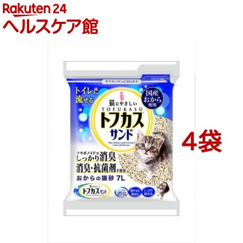 猫砂 おから クリーンビート NEWトフカスサンド(7L*4コセット)【トフカスサンド】