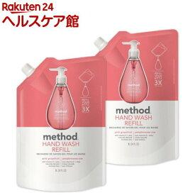 method(メソッド) ハンドソープ ジェルタイプ ピンクグレープフルーツ 詰替用(1L*2コセット)【メソッド(method)】