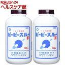 パイプ清浄剤 ピーピースルーF(600g*2コセット)