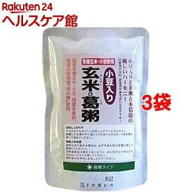コジマフーズ 小豆入り 玄米葛粥(200g*3コセット)【陰陽ライフ】
