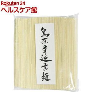 昔ながらの手延べ製法 無選別 島原手延素麺(1kg*9袋入)【spts2】