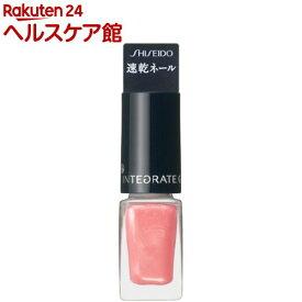 資生堂 インテグレート グレイシィ ネールカラー ピンク245(4ml)【インテグレート グレイシィ】