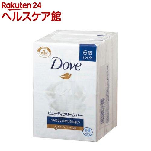ダヴ ビューティ クリーム バー ホワイト(6コ入)【ダヴ(Dove)】