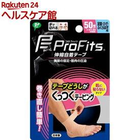 プロ・フィッツ くっつくテーピング 足首・ひざ・ふくらはぎ用(1コ入)【プロフィッツ】