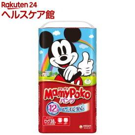 マミーポコ パンツ Bサイズ(38枚入)【マミーポコ】