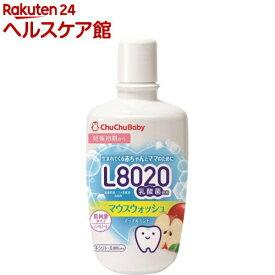 チュチュベビー L8020菌入 おくちの乳酸菌習慣 マウスウォッシュ アップルミント(300mL)【チュチュベビー】